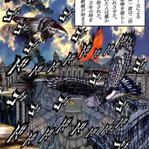 188章 巨大地震スーパープルーム、20万年の時を経て95%の絶滅が始まる!!