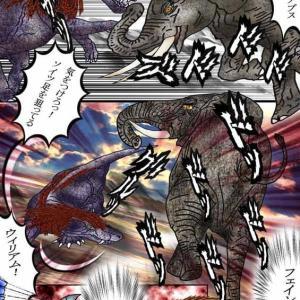 224章 フェイント!!足を狙うゴルゴノプス!! ゾウは天敵がいない故に逃げ方を知らない!!