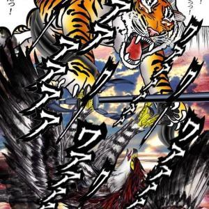 258章 鷹が落ちた!! 虎が襲い掛かる!! 鷹牙!! 命は貰った!!