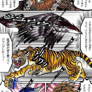 313章 カンムリクマタカにはイヌワシ程の絶対的スピードがない!!