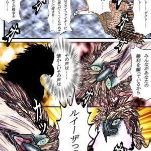 176章 あなたは仲間を守るため人間との戦を選んだ鷲・・・勝って、ザクト!!