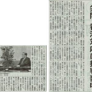 #akahata 尖閣・香港対応に批判表明/日本共産党:志位委員長、中国大使と会談・・・今日の赤旗記事