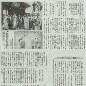 #akahata 全土に拡大、200万人が参加/【三・一独立運動】 日韓の歴史をたどる⑫ 李省展・・・今日の赤旗記事