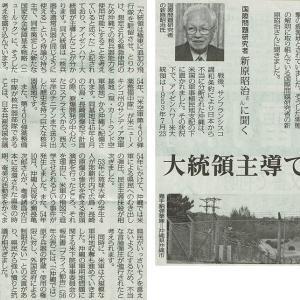 大統領主導で核基地に 国際問題研究者:新原昭治さんに聞く/沖縄への核兵器配備と県民のたたかい㊤・・・今日の赤旗記事