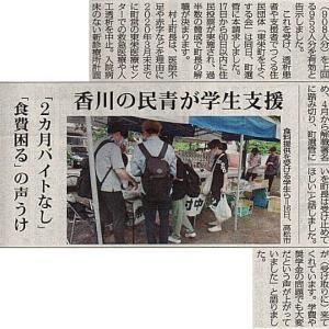 町長解職へ住民投票/愛知 東栄町の請求署名有効・・・今日の赤旗記事