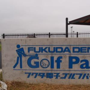 千葉市・2つ目のパークゴルフ場