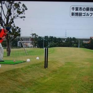新しいパークゴルフ場で
