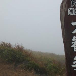阿蘇山の噴火は何年ぶり??
