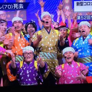 志村けんさんの訃報に、わたしも新型コロナへの憎悪が募りました 、、、