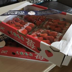 苺がお安くなっていたので、次女が「苺ジャム」を作りました。