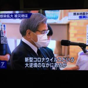 熊本地震 前震から4年です 、、、 この1週間ほど地震が頻発しています、日々防災を忘れずに。