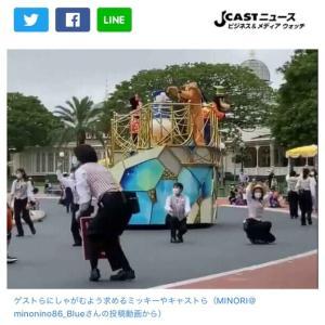 「緊急地震速報」 千葉県南方沖ではなく、鳥島近海が震源地だったそうですが 、、、