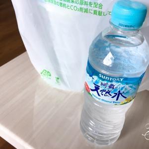 ファミマで、ペットボトルの天然水を買ったら、おまけでまたまたお水がついて来た!