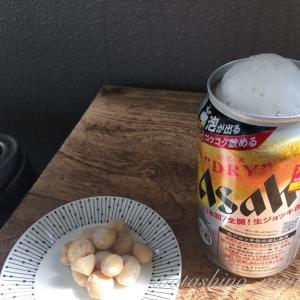 !!( ; ロ)゚ ゚冷やし過ぎには要注意です❗️「アサヒ スーパードライ 生ジョッキ缶」 買えましたか?