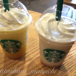 きょうから発売 Starbucks 「GO ピーチ🍑パイナップル🍍フラペチーノ」 *どうなる新型コロナ第5波