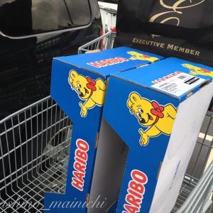 「コストコ」今回、ナイスタイミングでHARIBOの空き箱頂いてきました❣️ *COSTCOでの買い物6回目