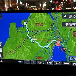 北海道2020に行ってきました ①出発