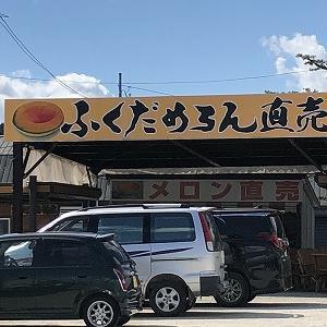 北海道2020に行ってきました ④小樽~富良野 その2