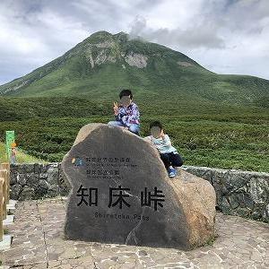 北海道2020に行ってきました ⑬ ウトロ~標津 その2