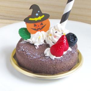 10/20「ハロウィンケーキのメモスタンド」@JOYFUL-2宇都宮店【パジコ実演体験】