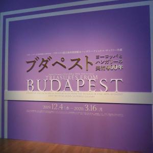 国立新美術館で、 『ブダペスト ヨーロッパとハンガリーの美術400年』 を観ました。