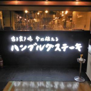 銀座コア、 『つばめグリル』 でランチを食べました。