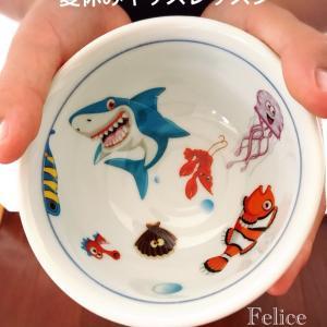 My お茶碗でたくさん食べてね