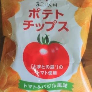 えこりん村 ポテトチップス
