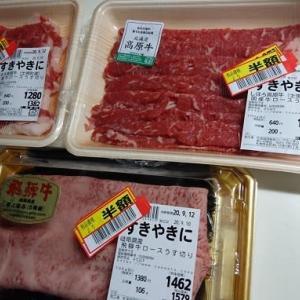 半額ハンター:北海道高原牛&飛騨牛で、すきやき競演。