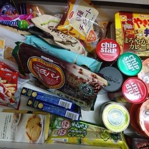 マルちゃん 札幌スパイシー スープカレー ワンタン