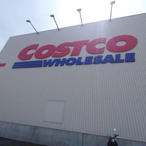 コストコ石狩倉庫店に、初潜入。