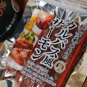 佐藤水産のカルパス風サーモン