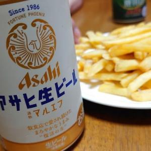 アサヒ生ビール 通称マルエフ
