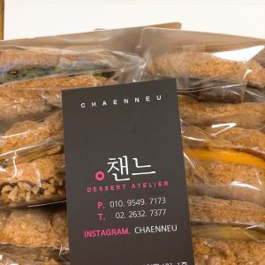 【11月弾丸ソウル】韓国のダックワーズを初めて食べました~♪