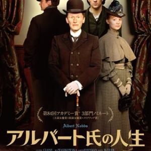 『アルバート氏の人生』映画鑑賞