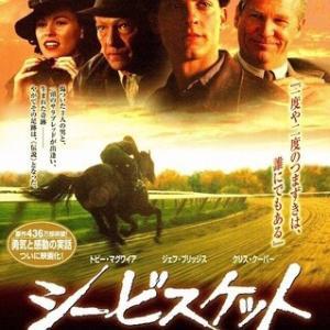 『シービスケット』映画鑑賞