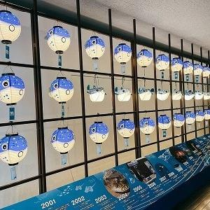 下関海響館