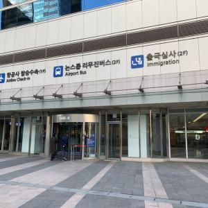 ソウル市内(カンナム)で簡単出国手続き