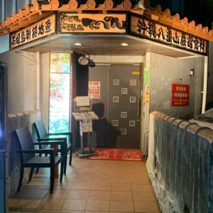 石垣島の夜は地元の料理を堪能したい