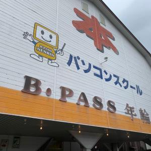 滋賀県高島までクレープ食べにお出かけ