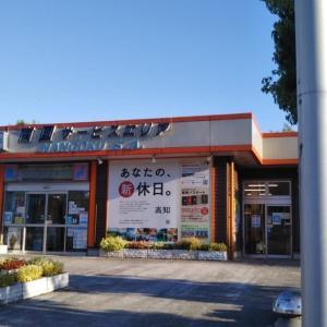 初Go to 高知で龍馬生誕地宿泊