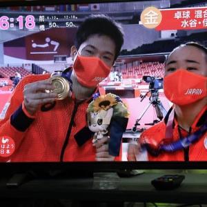 コロナ禍オリンピック・日本卓球混合ダブルス金メダル