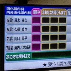 県立奈良医大病院に到着した