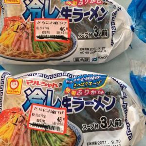 冷やし中華3食入り、46円❣