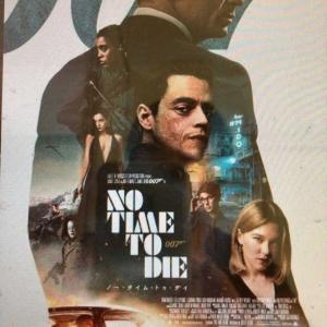 映画「007/ノー・タイム・トゥ・ダイ」衝撃のラスト