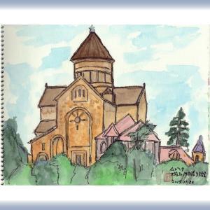 コーカサス三ヵ国旅行(23)ジョージア・スヴェティ・ツホヴェリ大聖堂