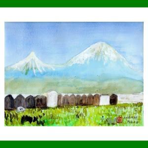 コーカサス三ヵ国旅行(36)アララット山