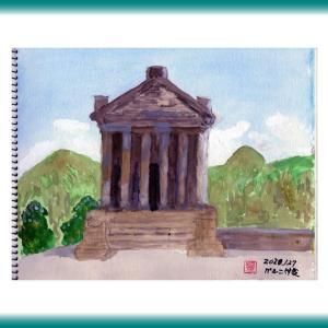 コーカサス三ヵ国旅行(44)アルメニア・ガルニ神殿