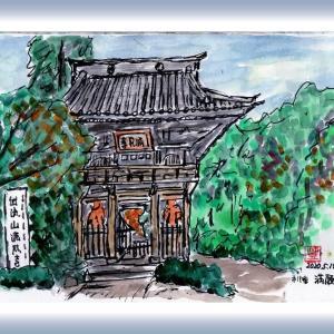 坂東33観音巡り 第17番札所 満願寺(栃木県栃木市)