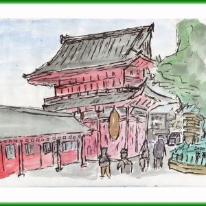 坂東33観音巡り 第13番札所 浅草寺(東京都)